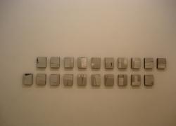 rhythmics, 2007, aluminium, 18x15cm, polyptych 20 pieces